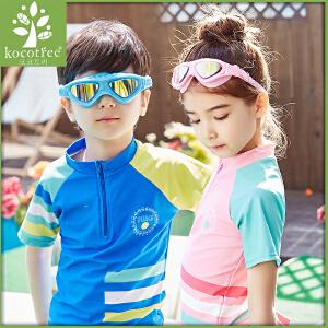 KK树新款儿童泳镜防水防雾潜水镜男童女童游泳眼镜青少年高清泳镜