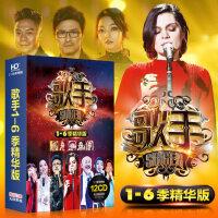 正版2017我是歌手cd全五季歌曲精选赵雷张碧晨cd车载光盘音乐碟片