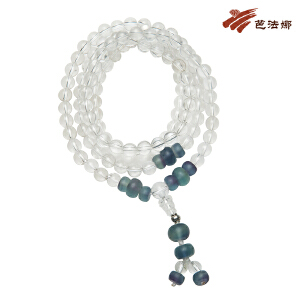 芭法娜 天然白水晶6mm108颗经典佛珠手链 配天然磨砂萤石隔珠