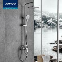 九牧(JOMOO)花洒淋浴花洒套装全铜水龙头带下出水淋浴器带软管喷头36310-147