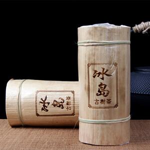 2013年 益普香(冰岛古树茶)生茶 1000g/柱 10柱