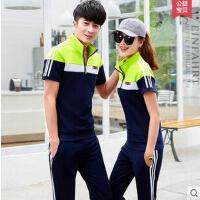 休闲装时尚立领青年男女运动服情侣装运动套装男短袖立领卫衣
