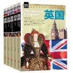图说天下探索发现系列 大国崛起之谜(美国、日本、德国、英国、法国套装共5册)