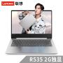 小新潮7000 联想14英寸笔记本电脑(i5-8250 8G 256G SSD FHD win10)金