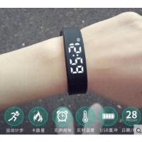 中学生运动手环计步温度检测卡路里智能闹钟数字式计步  韩版简约电子表夜光女生手表男