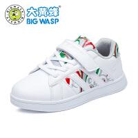 大黄蜂男童鞋 2017秋季新款儿童运动鞋 女童白鞋中童男孩鞋子板