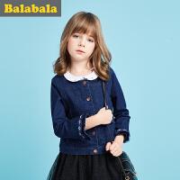 巴拉巴拉童装女童外套中大童长袖上衣2017春秋新款儿童牛仔服女潮