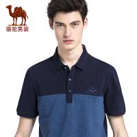 骆驼男装 2017年夏季新款翻领花纱POLO拼接商务休闲男士短袖T恤衫