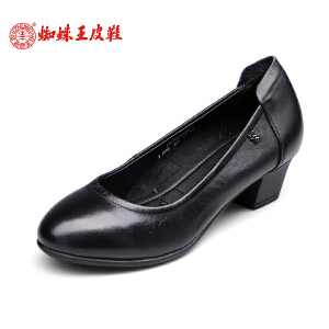 蜘蛛王女鞋中跟2017春季新款浅口透气女士单鞋软底粗跟圆头妈妈鞋