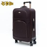 拉杆箱万向轮行李箱子24寸旅行箱20寸登机箱男女密码箱