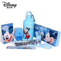 迪士尼小学文具礼盒 学生生日节日奖品礼品 时尚儿童文具套装儿童水杯文具盒