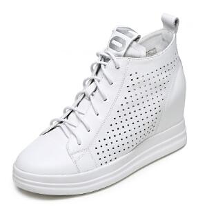 milkroses 经典百搭镂空透气粒纹内增高高帮鞋