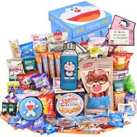 包邮 零食大礼包组合一箱吃货生日整箱好吃的休闲食品小吃混合装