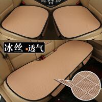 汽车坐垫夏季冰丝无靠背座垫防滑免绑三件套单张透气坐垫汽车用品