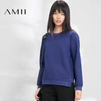 【AMII超级大牌日】[极简主义]2016秋通勤直筒内加绒保暖下摆开衩纯色套头卫衣女
