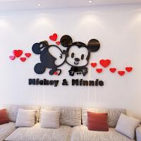 米奇米妮卡通3d立体墙贴儿童房幼儿园沙发卧室床头背景亚克力装饰