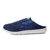 Adidas阿迪达斯男鞋 沙滩鞋懒人防滑凉拖鞋 AQ5344