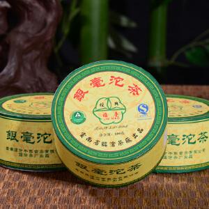 【8盒拍;11年陈期老生茶】2006年临毫沱 古树生茶 沱茶 100克/盒