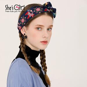 She'sGirl茜子 扭扭发带 蓝色条纹头箍 奇趣动物小马小猫咪印花布艺发箍 头饰品礼物