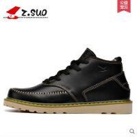Z.Suo/走索马丁男鞋冬季雪地靴男士休闲鞋男加绒棉鞋保暖男靴子zs058