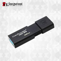 【当当自营】 KinGston 金士顿 DT100G3/32G 优盘 USB3.0 高速U盘