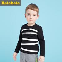 巴拉巴拉童装男童长袖T恤小童宝宝上衣2017秋季新款儿童 打底衫