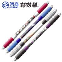 智高转转笔V6.0学生转笔用笔大赛23cm长圆珠笔5027