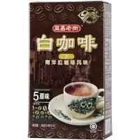 [当当自营] 马来西亚进口 益昌老街  AIK CHEONG白咖啡2+1 200g