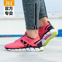 361度女鞋智能芯片跑鞋2017年春季运动鞋361减震透气跑步鞋女