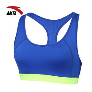 ANTA安踏女士健身背心运动bra夏季无钢圈背心式跑步运动胸罩16627102