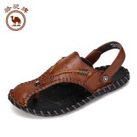 骆驼牌男凉鞋 夏季新款 日常休闲男鞋男士包头透气牛皮鞋子