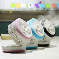 包邮USB可充电风扇喷雾制冷小型风扇办公学生桌面喷水迷你风扇加湿器