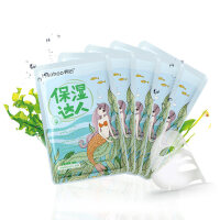 韩后(Hanhoo)深海藻保湿达人面膜5片 深度补水保湿锁水透白