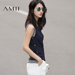 Amii[极简主义]2017春新品直筒条纹纽扣开衩前短后长背心11780121