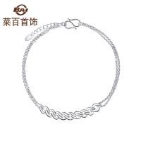 菜百首饰 铂金Pt950手链 简约时尚铂金双层细手链 计价