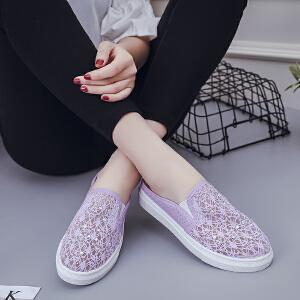 夏季小白鞋凉拖新款女士休闲鞋透气套脚女鞋学生鞋韩版百搭板鞋