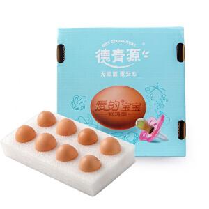 唯鲜良品  德青源爱的宝宝初产鸡蛋16枚装