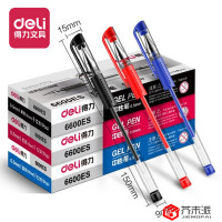 【12支包邮】得力中性笔6600ES欧标中性笔 0.5子弹头中性笔 签字笔