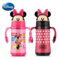 迪士尼不锈钢儿童水杯 吸管男女学生保温杯 便携可爱卡通宝宝水壶