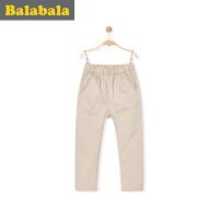 巴拉巴拉儿童休闲裤女宝宝童裤2017夏新款女幼童裤子女孩长裤