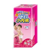 妈咪宝贝 小内裤式 婴儿纸尿裤 XL32片 女婴用 12公斤