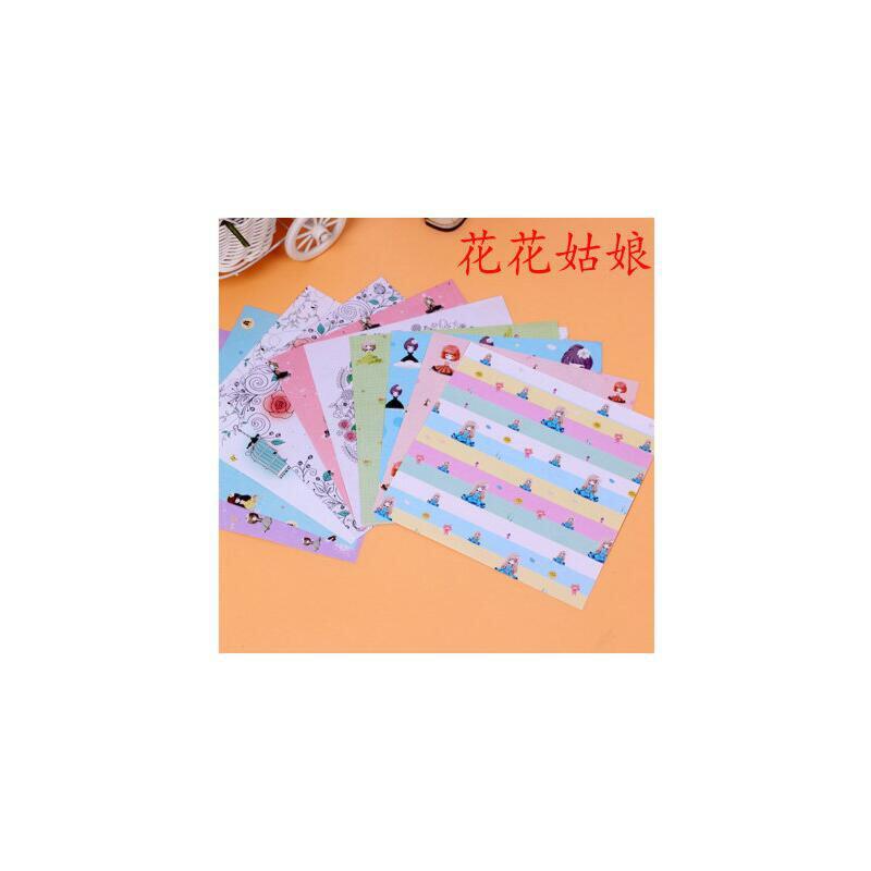 正方形折纸 千纸鹤折纸材料 印花纹手工diy彩色纸 花花姑娘