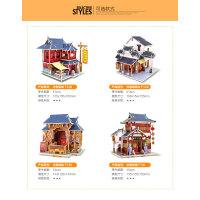 若态木质手工DIY小屋立体拼图中国风情建筑儿童玩具成人益智玩具 拼装达人 建筑收藏