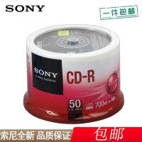 【支持礼品卡+送光盘袋包邮】Sony/索尼 CD-R 刻录光盘 48速 700M 刻录盘 原装空白光盘 50片装