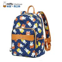 miffy米菲新款双肩包 卡通印花背包韩版时尚休闲女包包潮夏 奢华印花 多功能
