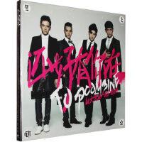 正版包邮 至上励合专辑 还好有你在 CD 海报 写真集 2012全新专辑