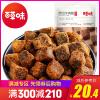 【百草味-正宗牛肉粒100g】肉干香辣/五香/XO酱/沙嗲零食小吃