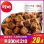 【百草味-香辣/五香牛肉粒100g】牛肉干零食大礼包 小吃特产