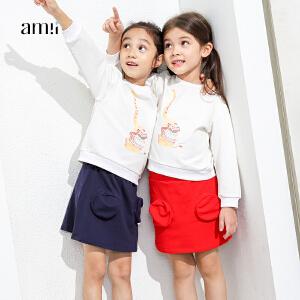 amii童装2017年春新款中大童女童套装印花T恤特色圆形口袋半身裙