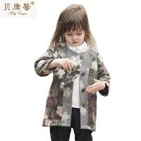 【当当自营】贝康馨童装 女童印花加厚外套 韩版纯棉加厚宽松外套新款秋装